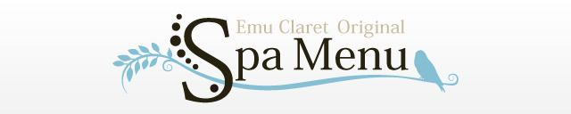 Emu Claret Original Spa Menu