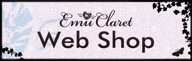 Emu Claret Web Shop
